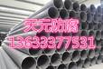 青海优质的TPEP防腐钢管