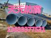 吉林污水排放用环氧树脂涂塑钢管批发商