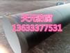 吉林部标环氧煤沥青防腐钢管调价汇总