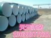 吉林Q235B单层环氧粉末防腐钢管批发价