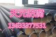 山西环氧树脂涂塑钢管的用途