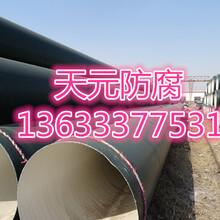 湖南埋地走水用3PE防腐螺旋钢管供货商图片