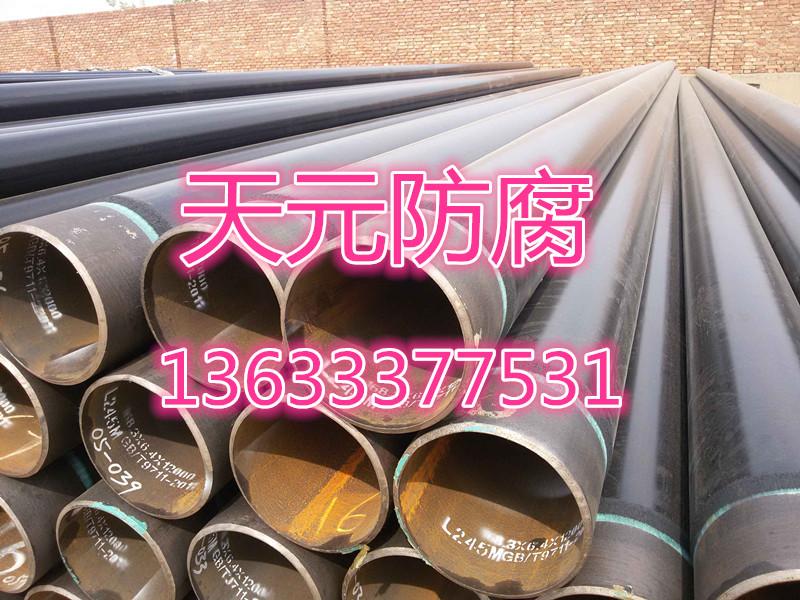 黑龙江加强级2PE防腐钢管多钱一米