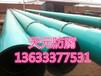 陕西城市给排水IPN8710防腐钢管价位