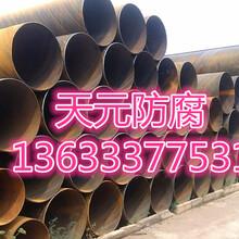 安徽国标3PE钢管招商图片