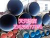 四川供水用FBE环氧粉末防腐钢管
