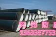 吉林加厚型环氧粉末钢管的价格