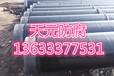 福建加厚型3PE防腐螺旋钢管资讯
