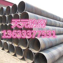 广西壮族自治大口径涂塑钢管报价