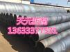 吉林加强级聚氨酯钢管招商