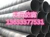 吉林三油两布防腐钢管供应