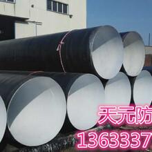 北京3PE防腐螺旋钢管图片