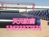 吉林专业的TPEP防腐钢管公司