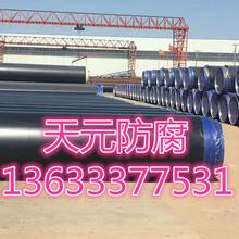 输水用2PE防腐钢管图片
