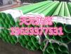 四川供应环氧粉末钢管行情价格