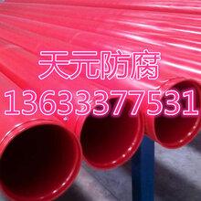 新疆大口径涂塑钢管性能