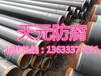 四川专业的FBE环氧粉末防腐钢管厂家价格