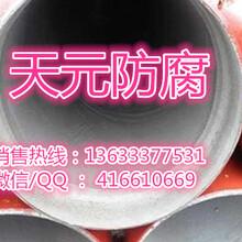 贵州建筑用2PE防腐钢管供应商图片
