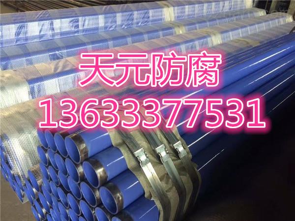 上海螺旋管