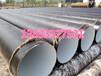 吉林城市给排水FBE环氧粉末防腐钢管的价格
