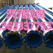 四川加厚型涂塑钢管厂家报价