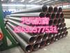 吉林部标涂塑复合钢管价位