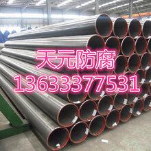 辽宁保温钢管厂家图片