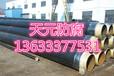四川普通级IPN8710防腐钢管厂家供应