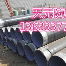 黑龙江小口径3PE防腐螺旋钢管市场报价图片