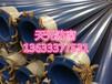 山西3PE防腐螺旋钢管行情价格