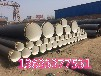 四川饮水用3PE防腐钢管公司