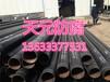 青海自来水用环氧树脂涂塑钢管市场走向