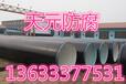 青海供应DN600螺旋钢管价格