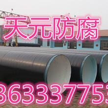 四川国标2PE防腐钢管推荐图片