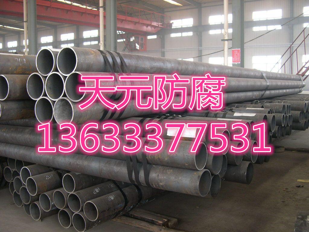 内蒙古自治Q235B三油两布防腐钢管性能