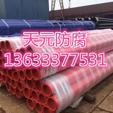 江西加厚型环氧粉末防腐钢管代理图片