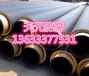 吉林加强级环氧粉末钢管厂家批发
