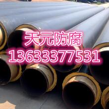防腐螺旋钢管多少钱图片