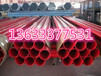 吉林专业的螺旋焊接钢管每周回顾