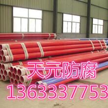 陕西污水排放用2PE防腐钢管出售图片