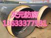吉林循环水用六油两布防腐钢管厂家