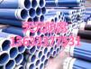 青海环氧树脂防腐钢管性能