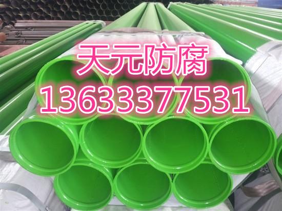 黑龙江加厚型TPEP防腐钢管定尺