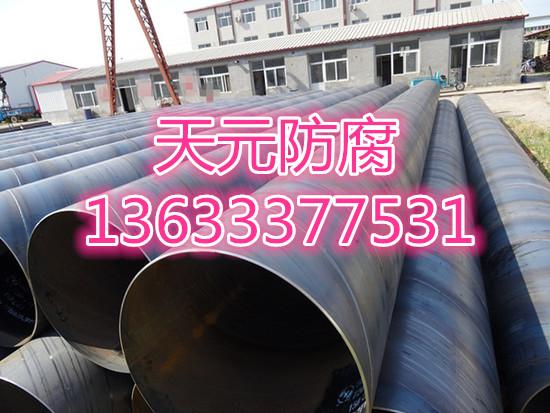 辽宁优质的三油两布防腐钢管多钱一米