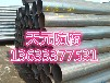 吉林大口径环氧煤沥青钢管指导报价