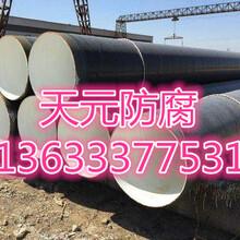 薄壁3PE防腐钢管哪里买图片
