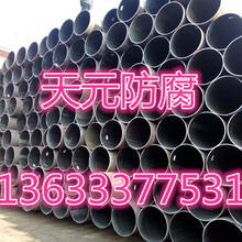 河南薄壁2PE防腐钢管供应图片
