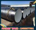 临沂国标螺旋钢管_国标螺旋钢管适用广泛