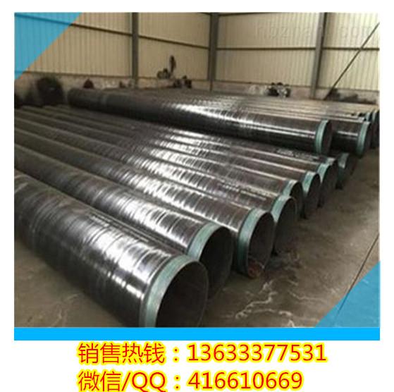 吉林薄壁2PE防腐钢管定尺