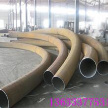 吉林省通化聚氨酯保温钢管图片